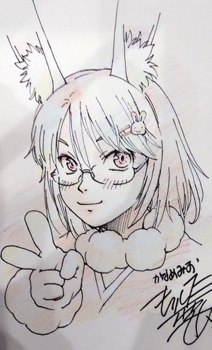 Gyokuto